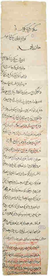 Güyük Khan's letter
