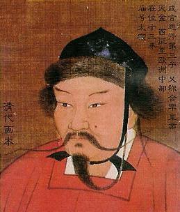 Ogodei Khan